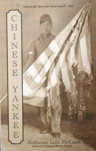 Chineese Yankee
